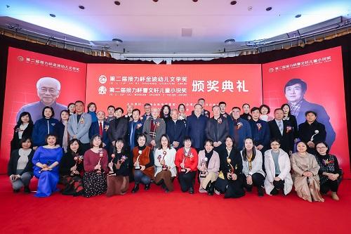 """第二届接力杯""""双奖""""揭晓,新生力量促中国儿童文学繁花似锦"""