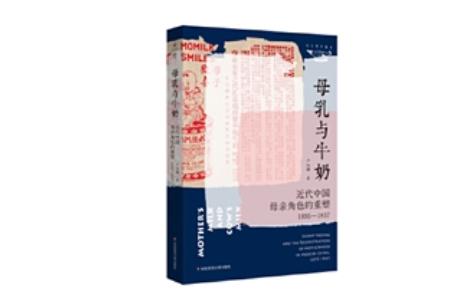 近代中国牛奶哺育兴起,折射历史命运