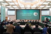 呼唤有温度的出版家—— 出版界纪念杨德炎先生座谈会在京举行