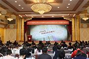 """""""图书出版的高质量发展""""座谈会在京举行"""