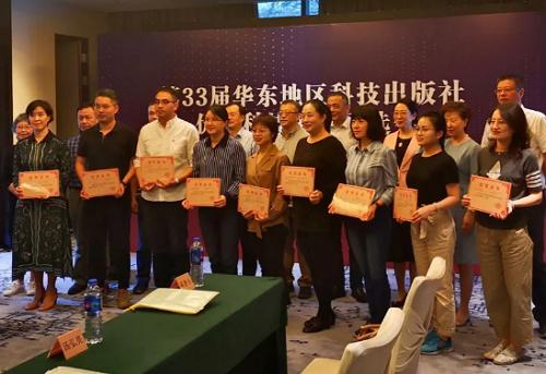 山东科技社32种图书入选华东地区评选会,为读者奉献精神粮食