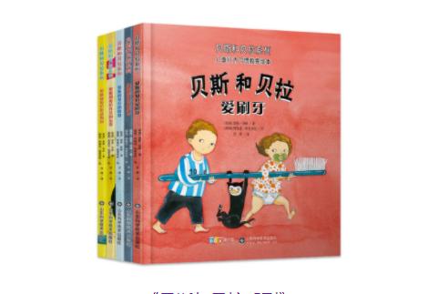 为零至三岁孩子而写,创作温馨童书