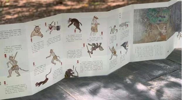七米书画长卷,湖南少儿再造《山海经》