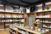 2021年中国书店业系列报道之(一)——2021年,书店的灯光继续温暖世界