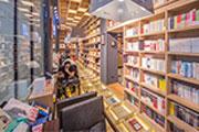 2021年中国书店业系列报道之(二) ——艰难中的转型与融合(上)