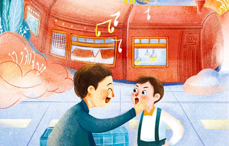 《红气球世界儿童文学臻选》:让孩子在文学中度过童年