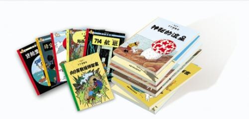 """《丁丁历险记》中国出版20周年,全国寻找""""超级丁丁迷""""之""""丁丁一起上月球""""活动正式启动"""