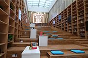 2021年中国书店业系列报道之(十一)大咖谈——全民阅读总动员,书店的位置在哪里?