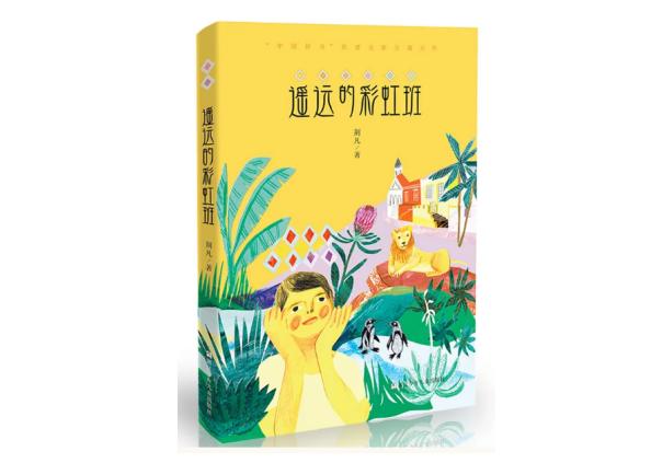 68位名师研发《全国小学生寒假阅读书目》,浙少社四本图书上榜
