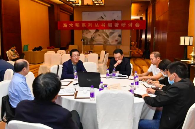 """山东科学技术出版社再签约袁隆平院士团队,将出版两本""""水稻""""主题新书"""