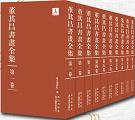 浙江摄影出版社5书入选2020百道原创好书榜年榜