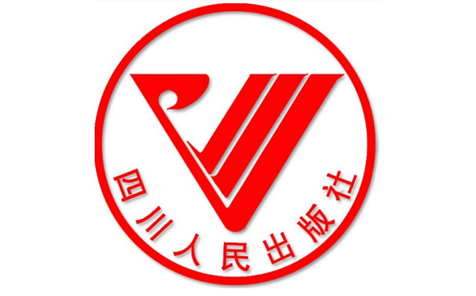四川人民社8种图书入选2020百道好书榜年榜,8种入选百道原创好书榜年榜