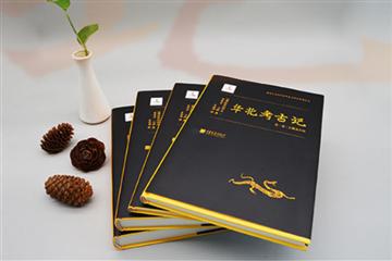 """中国画报社""""百道图书影响力综合指数""""艺术类出版社排名第一"""