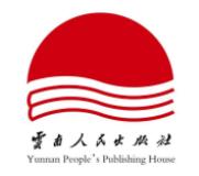 中国政法大学罗翔教授两书入选百道原创好书榜2020年榜社科类TOP 100