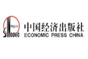 """中国经济社2种图书入选""""2020百道原创好书榜年榜"""""""