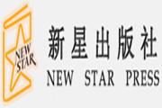 """新星出版社6种好书入选""""百道好书榜2020年榜"""""""