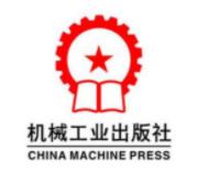 机械工业出版社9种好书入选2020百道好书榜年榜
