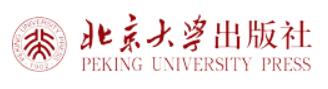 """北京大学出版社10种好书入选""""百道原创好书榜2020年榜"""""""