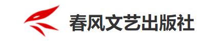 春风文艺社《逍遥游》入选百道好书榜和原创好书榜年度总榜TOP 100