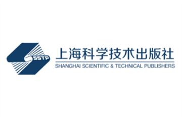 上海科学技术出版社3种图书入选2020百道原创好书榜年榜