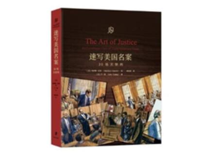 """上海社会科学出版社有12种好书入选""""2020百道好书榜年榜"""""""