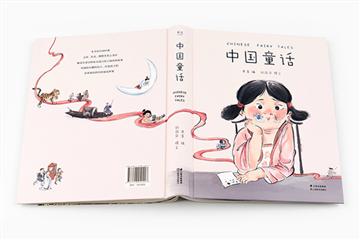 《中国童话》入选2020百道好书榜少儿类TOP100榜单