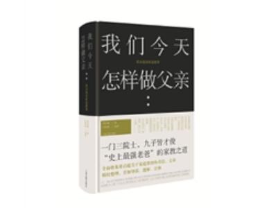 上海古籍出版社3种好书同时入选2020百道好书年榜和原创好书年榜