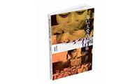 湖南文艺出版社好书表现出色,2020年图书影响力居文艺类出版社前列