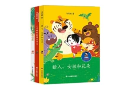 山东教育出版社《刘海栖原创童话》同时入选2020百道好书榜年榜与百道原创好书榜年榜