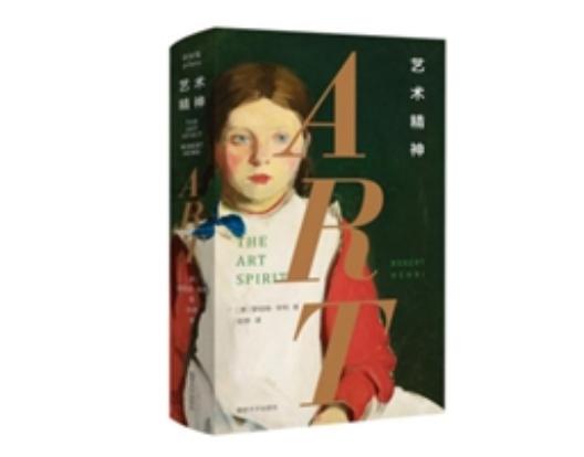 南京大学出版社9种好书入选2020百道好书榜年榜,图书影响力持续攀升
