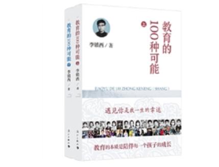 漓江出版社原创好书成绩喜人,4种图书入选2020百道原创好书榜年榜
