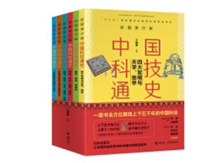 接力出版社2020百道好书影响力综合指数全国少儿类出版社排名第一
