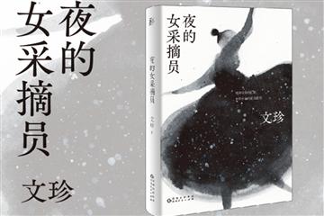 贵州出版集团2020好书影响力综合指数不断上升,12种好书入选百道好书榜与原创好书榜