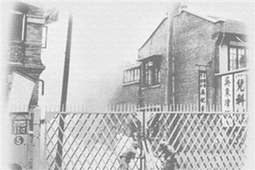 天天听好书:《铁门内外:对上海两租界一项公共防卫措施的研究(1925-1946)》
