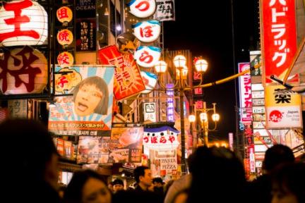 从德川幕府到平成时代,海南社出版麦克莱恩著作《日本史》