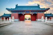 求贤若渴,上海交通大学出版社招聘财务总监!