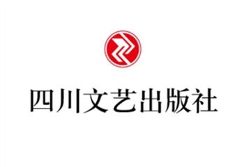 四川文艺出版社《这辈子:1920-2020外婆回忆录》同时入选百道好书榜和原创好书榜2020年榜