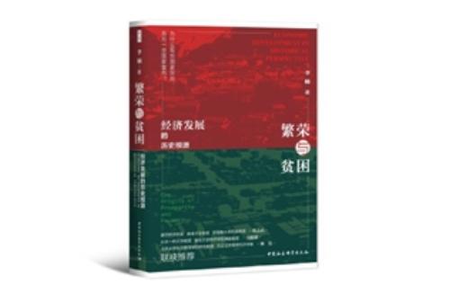 中国社会科学出版社6本好书入选2020百道原创好书年榜