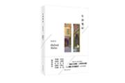 学林出版社两书进入2020百道好书榜年度总榜TOP 100