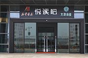 """江西鄱阳县中心门店""""小而美""""之道—— 追求社会效益优先,却赢得了读者复购率"""