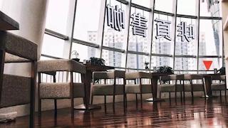 """文化元素与现代生活融合,啡页书咖荣获中国书店年度致敬""""书店品牌"""""""