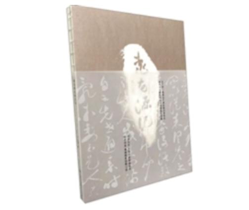 古代书法手卷修复全记录,弘扬伟大中国文化