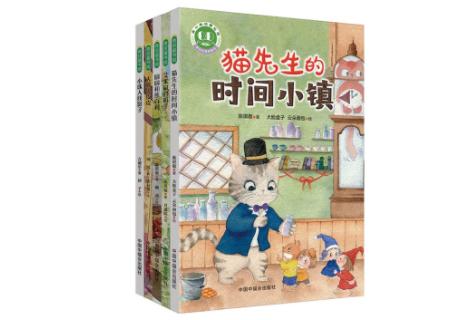 《青小豆故事花园》:走入缤纷美丽的儿童文学世界