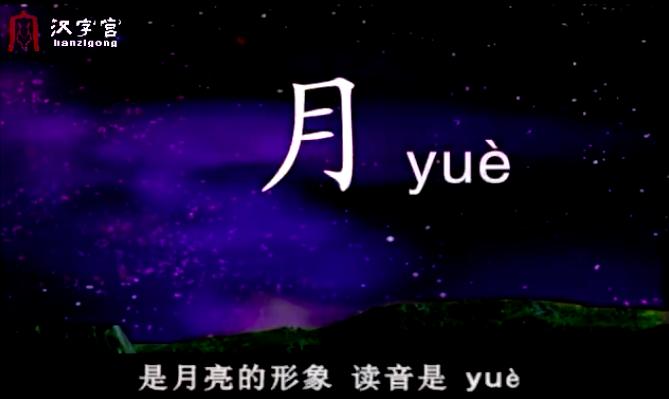 黑龙江教育出版社牵手汉字宫智慧教育平台,让孩子免费学语文