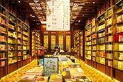 面对新知好书市场特性,他们如何做出影响力?