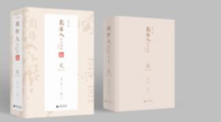 数十载苦心磨砺,十五卷珍品共飨 ——《周作人散文全集》全新修订本出版