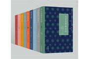 """译林社""""文学共同体书系"""":中国当代文学版图上的绚丽奇葩"""