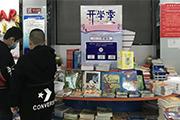新学期,新服务!河北各地新华书店发起多重优惠购书活动