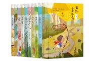 《年华璀璨》儿童文学丛书第二辑:回到生命中最快乐和难忘的时光