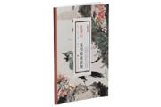 要学就跟大师学,上海书画社《大师课堂》推江南花鸟画四才子之首江寒汀技法图解